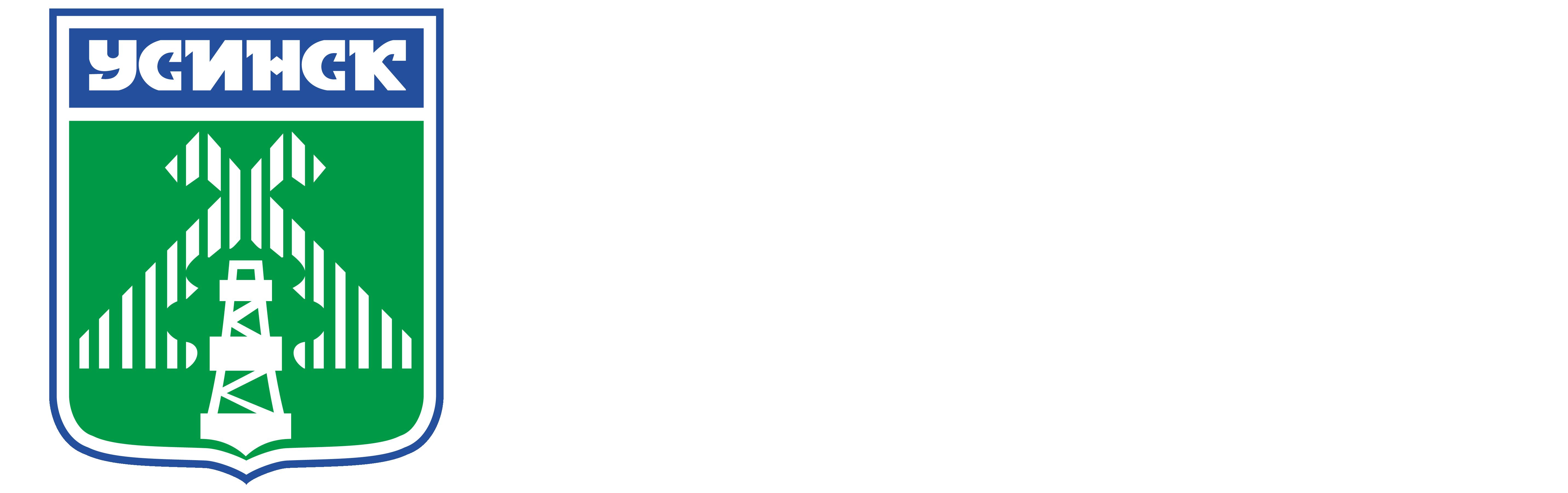 СОВЕТ МО ГО УСИНСК